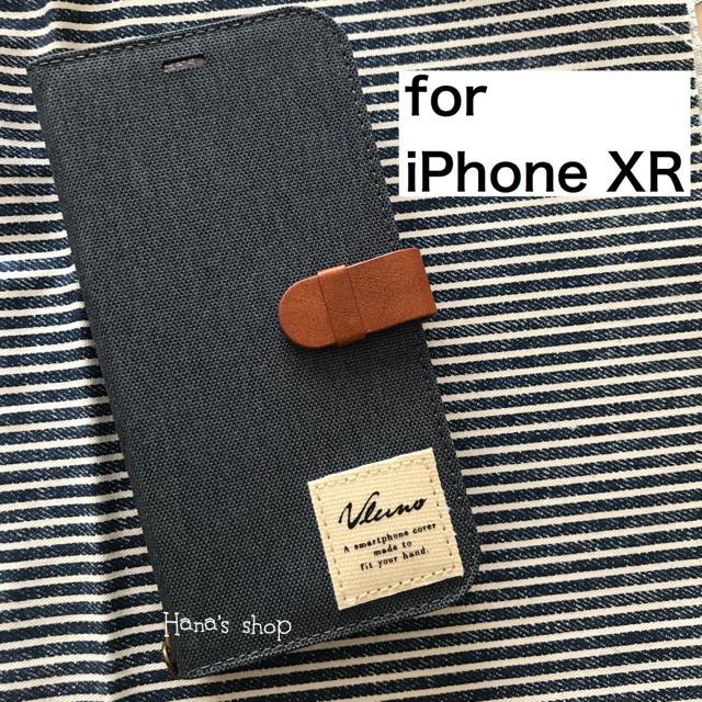 シャネル iphoneケース6 - iPhoneXR 耐衝撃 ファブリック 手帳型 磁石付き ケース グレーの通販 by Hana's shop|ラクマ