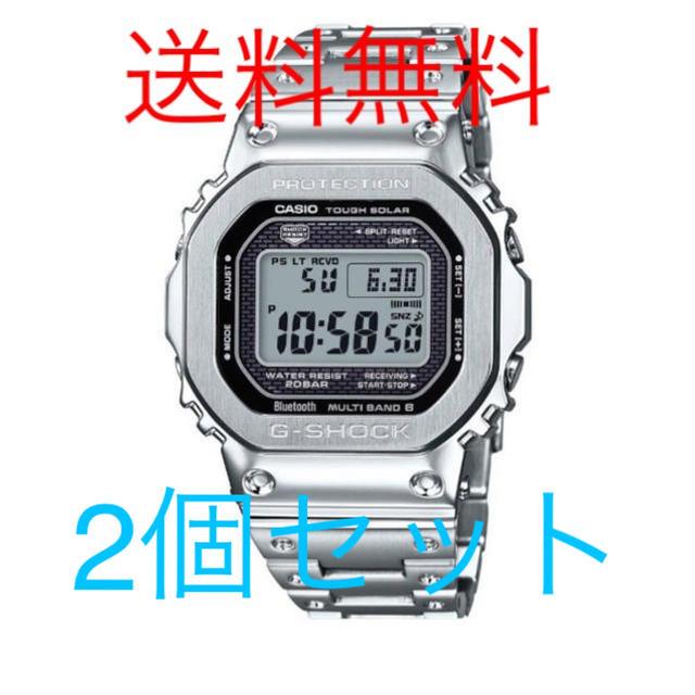 パシャグリッド | G-SHOCK - G-SHOCK GMW-B5000D-1JF  フルメタル シルバー 2個の通販 by ブルー's shop|ジーショックならラクマ