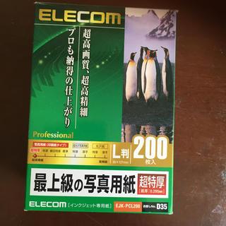 エレコム(ELECOM)の写真用紙   L版   200枚(その他)