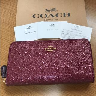 5dac6985b31f コーチ(COACH) ラメ 財布(レディース)の通販 100点以上 | コーチの ...
