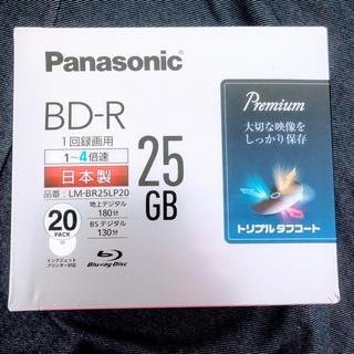 パナソニック(Panasonic)のPanasonic  BDーR(その他)