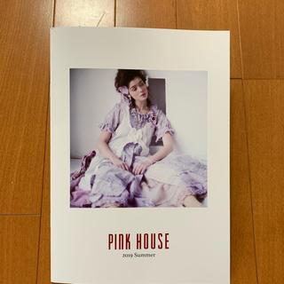 ピンクハウス(PINK HOUSE)の新品☆ ピンクハウスの2019年サマーカタログ(その他)