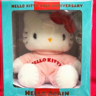 ハローキティ - 【非売品、新品】ハローキティ45周年記念 HELLO AGAIN