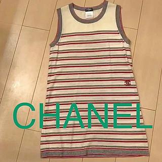 シャネル(CHANEL)のお値下げCHANEL 近年タグ ワンピース(ミニワンピース)