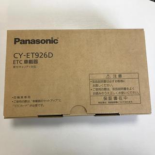 パナソニック(Panasonic)のパナソニック/ETC(CY-ET926D)(ETC)