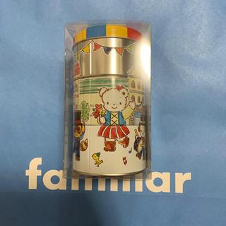 ファミリア(familiar)のファミリア三段缶(その他)