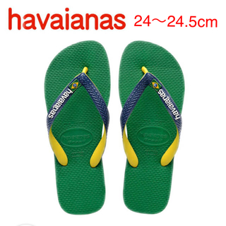 ハワイアナス(havaianas)のハワイアナス ビーチサンダル 24〜24.5cm(ビーチサンダル)