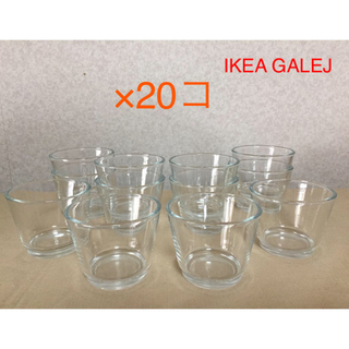 イケア(IKEA)のキャンドルホルダー/GALEJ 20個 (アロマ/キャンドル)