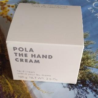 ポーラ(POLA)のPOLA★ポーラザハンドクリーム(オールインワン化粧品)