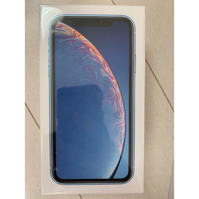 Apple - Apple iPhone XR 64GB BLUE ドコモ 未開封 新品の通販 by シカ's shop|アップルならラクマ