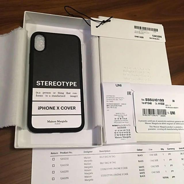 moschino アイフォーンx ケース - Maison Martin Margiela - 新品正規品 Maison Margiela iPhone X フォン ケースの通販 by Guccy|マルタンマルジェラならラクマ