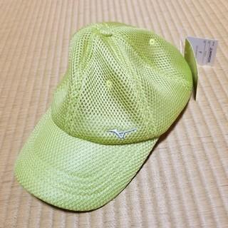 ミズノ(MIZUNO)のmizuno 帽子(キャップ)