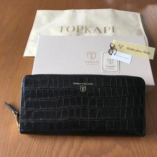3121c319b26e TOPKAPI - トプカピ 財布 ミニ財布 COLORATO[コロラート]角シボ型押し ...