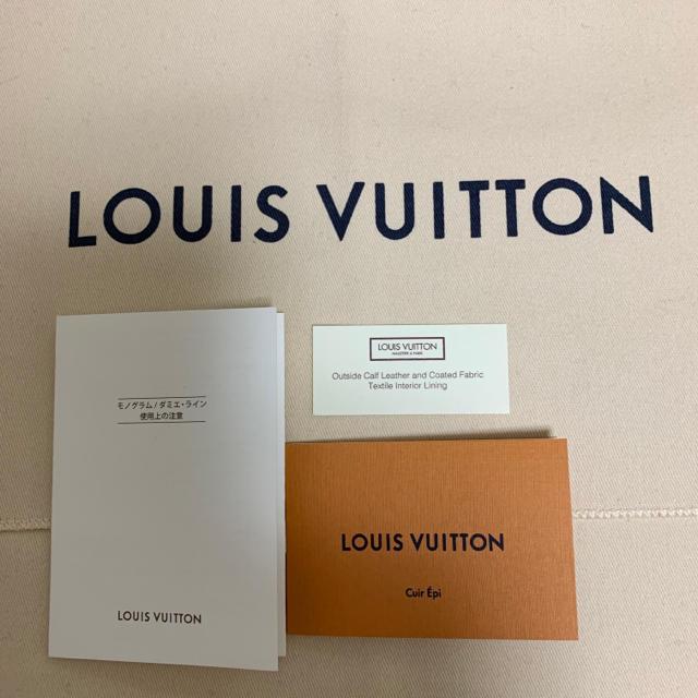 LOUIS VUITTON(ルイヴィトン)のルイヴィトン  バムバッグ・アウトドア メンズのバッグ(ボディーバッグ)の商品写真