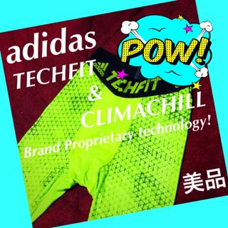 アディダス(adidas)の♦️【adidas】もはやプロスペック☆‼️(ウェア)