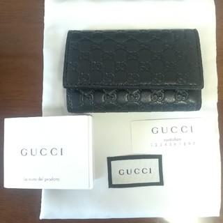 グッチ(Gucci)の新品 GUCCI グッチ キーケース 黒色 ブラック 型押し(キーケース)