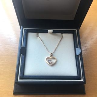 ショパール(Chopard)のショパール ハッピーハート ダイヤモンド k18ローズゴールド ネックレス(ネックレス)
