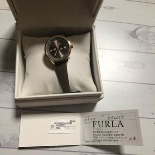 フルラ(Furla)のFURLA フルラ 時計(腕時計)