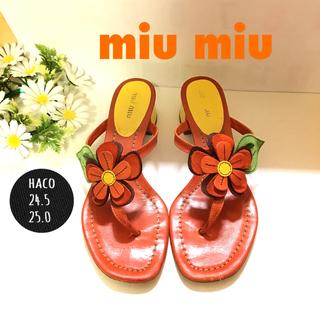 ミュウミュウ(miumiu)のmiu miu((*´∀`*))真夏にぴったり♪オレンジフラワーサンダル❤︎(サンダル)