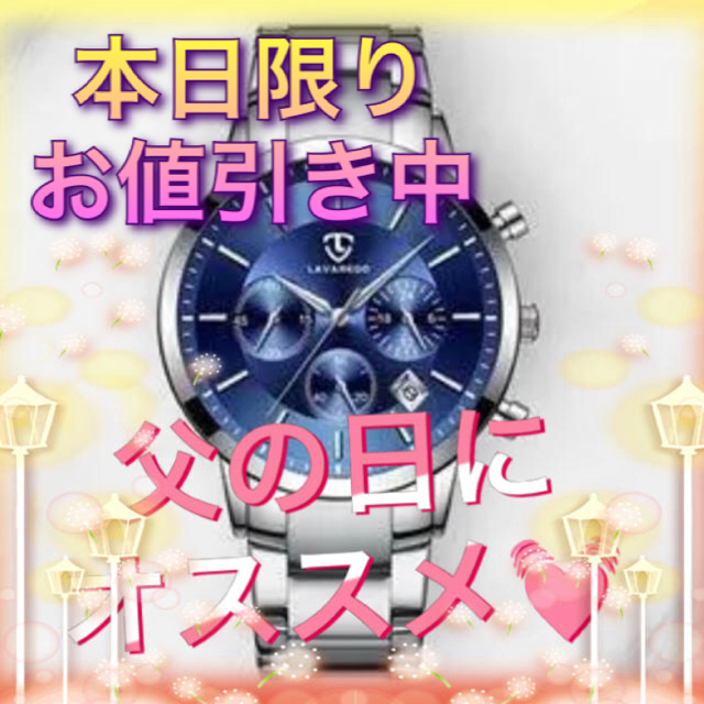 時計 部品 - 【残り1点】腕時計 メンズ カジュアルなビジネスの通販 by cocotama-t's shop|ラクマ