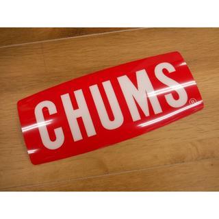 チャムス(CHUMS)のチャムス 車用 ステッカー 新品未使用 chums(車内アクセサリ)