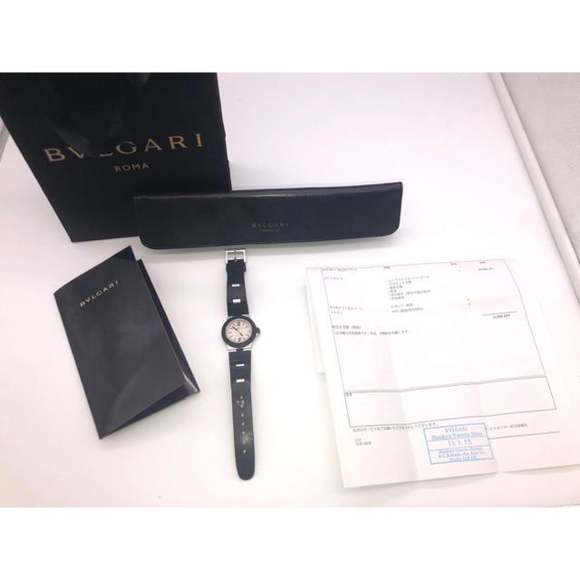 BVLGARI - ☆正規品 BVLGARI ブルガリ アルミニユムの通販 by ケーワイ's shop|ブルガリならラクマ