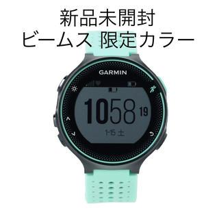 ガーミン(GARMIN)のガーミン235J BEAMS限定 新品未開封 GARMIN×ビームス サックス(ランニング/ジョギング)