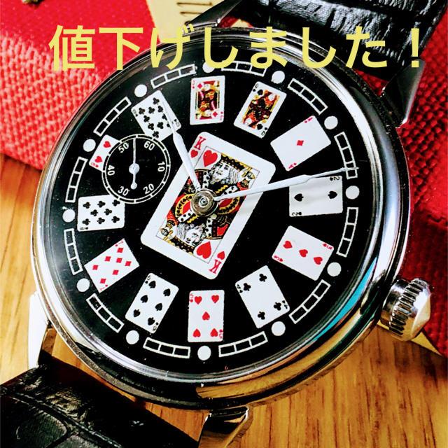 フランクミュラー ベガス - Molnija(Молния) - 美品!動作良好■モルニヤトランプ柄/手巻きメンズ腕時計【Molnija】の通販 by のりたま's shop|モルニヤならラクマ