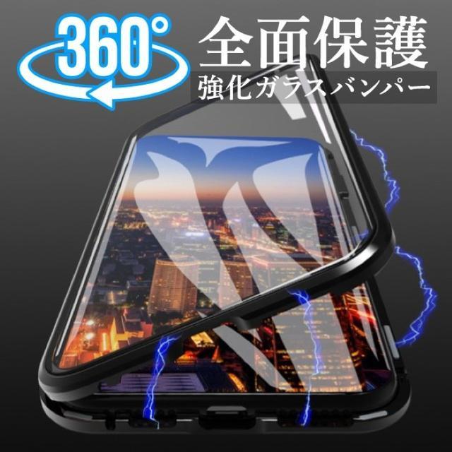 iPhone対応 両面強化ガラス スカイケースの通販 by にゃんこ's shop|ラクマ