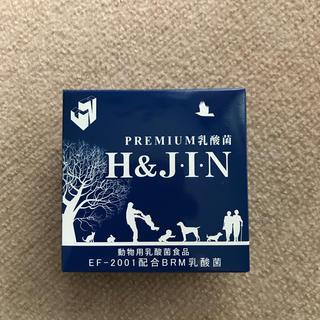 PREMIUM乳酸菌 H &JIN 動物用乳酸菌食品 10袋(ペットフード)