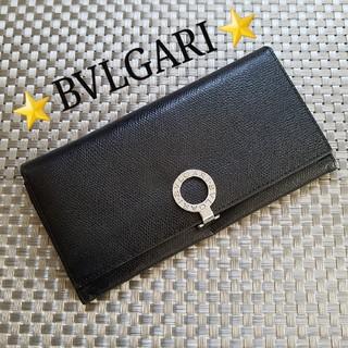 ブルガリ(BVLGARI)の【BVLGARI】ブルガリ長財布(長財布)