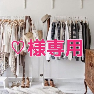 イケア(IKEA)の♡様専用 IKEA シングルハンガーラック 2セット/洋服ラック(棚/ラック/タンス)