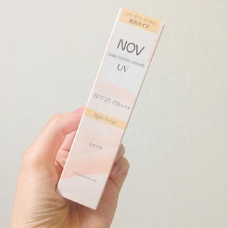 ノブ(NOV)の【ノブ】ベースコントロール スムース UV(化粧下地)