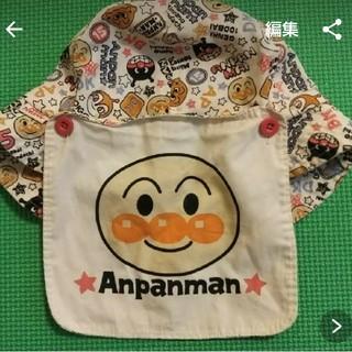 アンパンマン(アンパンマン)のアンパンマン 綿100 48㎝ たれつき 帽子(帽子)