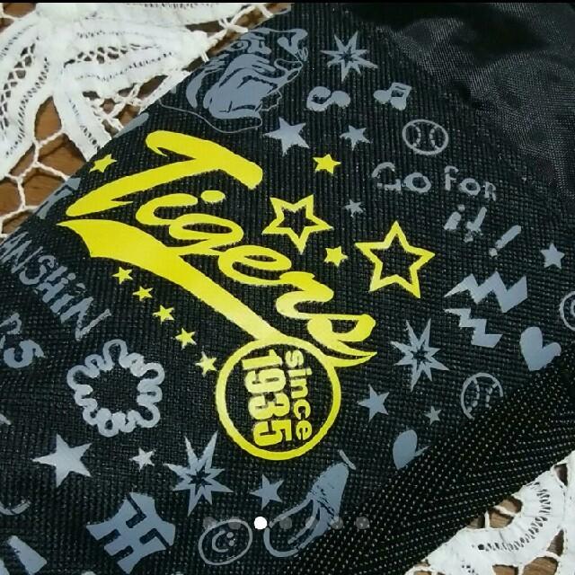 阪神タイガース(ハンシンタイガース)の阪神タイガース 黒ペットボトルホルダー【未使用】 スポーツ/アウトドアの野球(応援グッズ)の商品写真