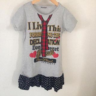 シマムラ(しまむら)の美品‼︎160☆半袖Tシャツ(Tシャツ/カットソー)