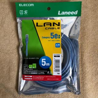 エレコム(ELECOM)の◉8/6値下げ◉エレコム  LANケーブル 5m カテゴリー5e準拠(PCパーツ)