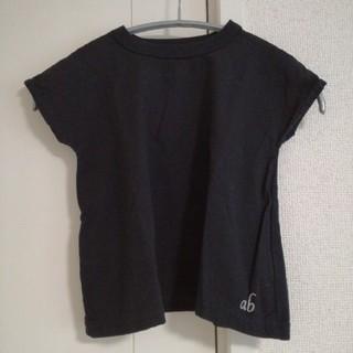 マーキーズ(MARKEY'S)のMARKEY'S Tシャツ(Tシャツ)
