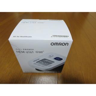 オムロン(OMRON)のOMRON オムロン 手首式血圧計 HEM-6161 HEM 6161 送料無料(その他)