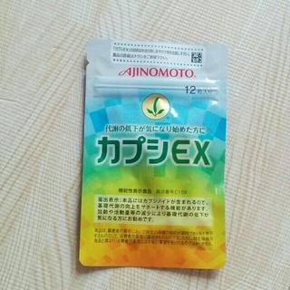 味の素 - 味の素 カプシEX