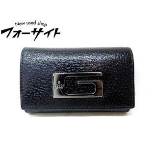 グッチ(Gucci)のグッチ■033.0416.0859 ブラック 金具 レザー 6連 キーケース(キーケース)