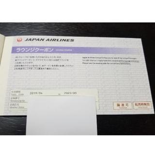 ジャル(ニホンコウクウ)(JAL(日本航空))のJAL 日本航空 ラウンジ 国際線 クーポン 2枚 ペア(その他)