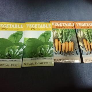 ミニニンジン 小松菜 各2袋 種(野菜)