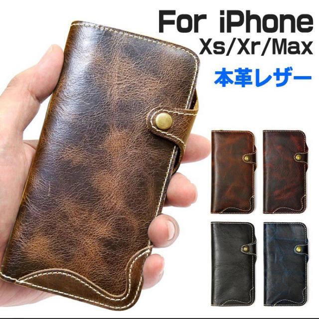 iphone8 ケース 手帳 型 レザー / iPhone XR87 XS Xs Max 8Plus 手帳型 本革の通販 by ゆらゆら's shop|ラクマ