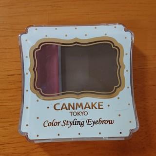 キャンメイク(CANMAKE)のカラースタイリングアイブロウ(パウダーアイブロウ)