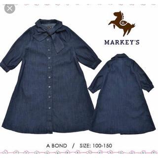 マーキーズ(MARKEY'S)のマーキーズ デニムシャツワンピース♡110cm(ワンピース)
