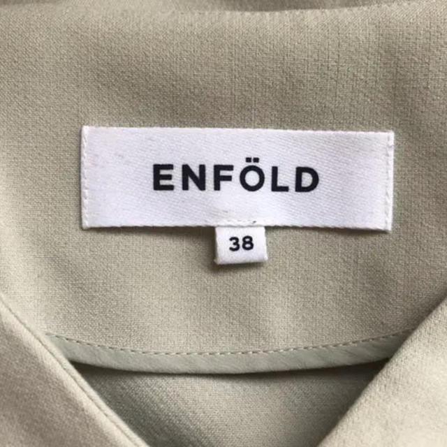 ENFOLD(エンフォルド)のエンフォルド アシンメトリー トップス 38 レディースのトップス(カットソー(長袖/七分))の商品写真
