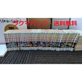 ドラゴンボール(ドラゴンボール)の★全巻セット★ ドラゴンボール 単行本 全42巻(全巻セット)
