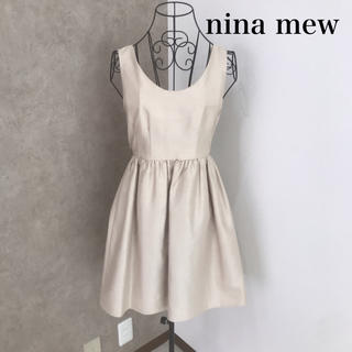 ニーナミュウ(Nina mew)の23,100円タグ付き♡ニーナミュウ(ひざ丈ワンピース)