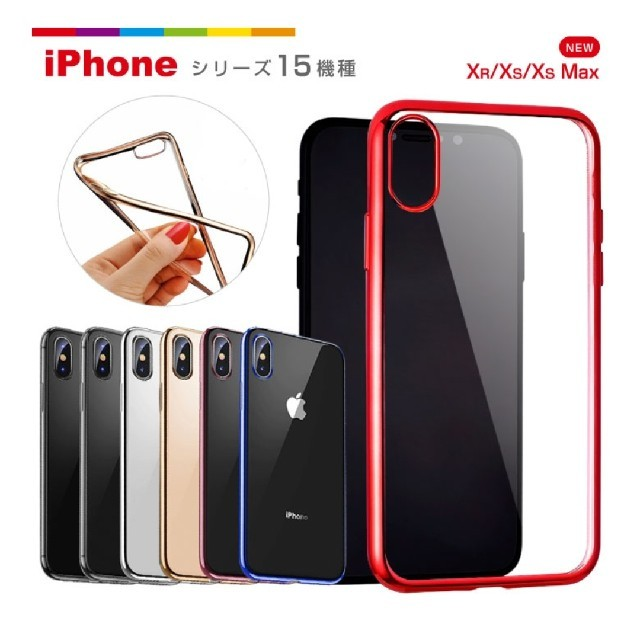 iphoneケース ブランド ストリート 、 サイドメタリック TPU iPhone XR ケース ローズゴールドの通販 by とま's shop|ラクマ